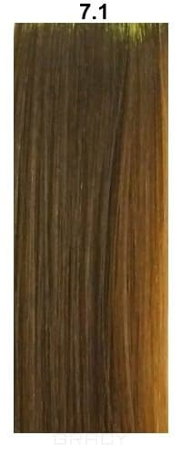 L'Oreal Professionnel, Краска для волос Luo Color, 50 мл (34 шт) 7.1 блондин пепельный l oreal professionnel luo color стойкий нутри гель