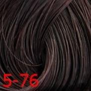 Купить Estel, Краска для волос Princess Essex Color Cream, 60 мл (135 оттенков) 5/76 Светлый шатен коричнево-фиолетовый/Горький шоколад