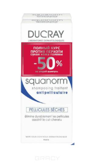 Ducray, Набор шампунь от сухой перхоти 2 х 200 мл (-50% НА ВТОРУЮ УПАКОВКУ) ducray шампунь от сухой перхоти squanorm 200 мл