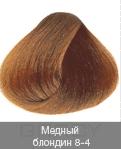Nirvel, Краска для волос ArtX (95 оттенков), 60 мл 8-4  Медный блондинNirvel Color - средства для окрашивания и тонирования волос<br>Краска для волос Нирвель   неповторимый оттенок для Ваших волос<br> <br>Бренд Нирвель известен во всем мире целым комплексом средств, созданных для применения в профессиональных салонах красоты и проведения эффективных процедур по уходу за волосами. Краска ...<br>