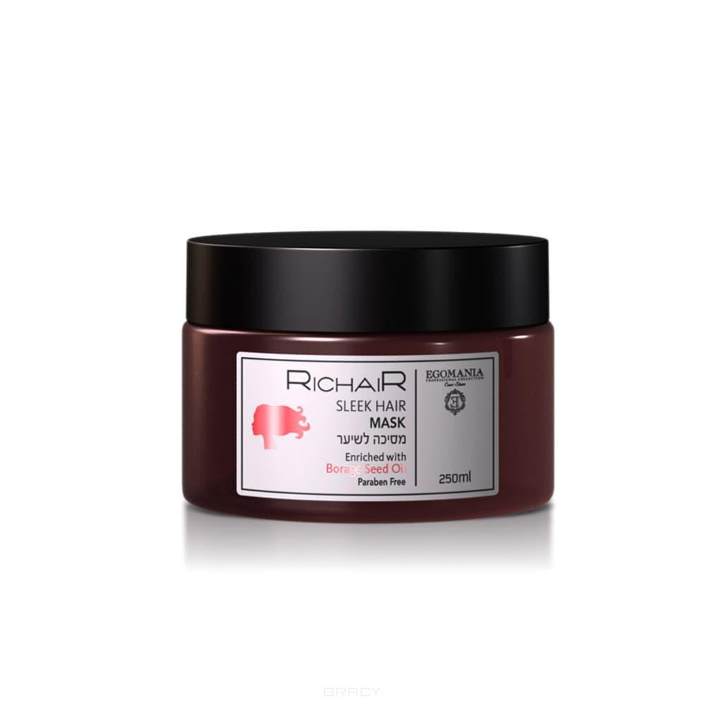 Купить Egomania, Маска для гладкости и блеска волос RICHAIR SLEEK HAIR MASK, 250 мл