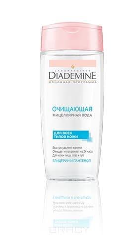 Diademine, Мицеллярная вода Основная программа Очищающая для всех типов кожи, 200 млСнятие макияжа<br><br>