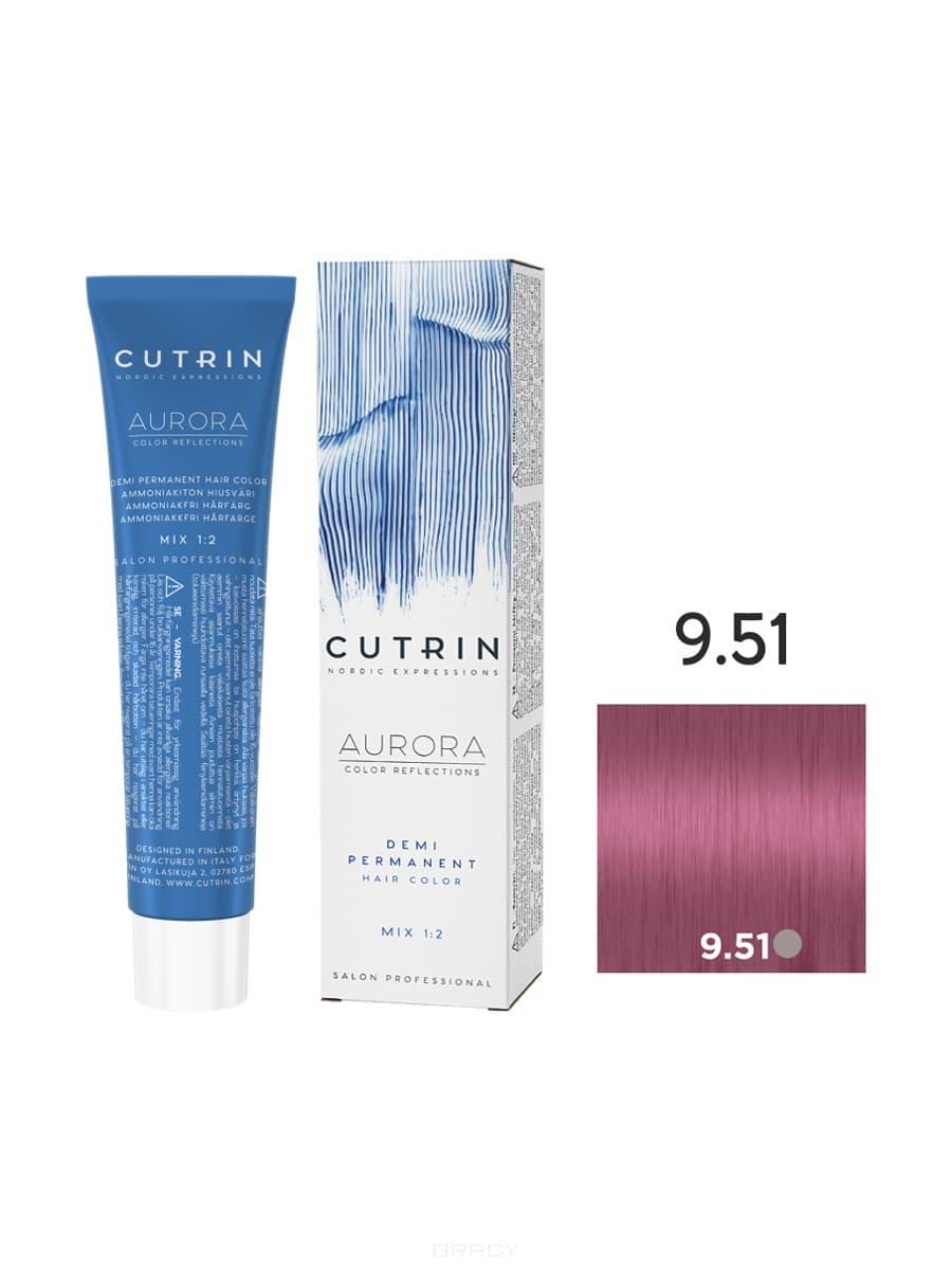 Купить Cutrin, Безаммиачная краска Aurora Demi (Новый дизайн Reflection Demi), 60 мл (55 оттенков) 9.51 Ледяная роза