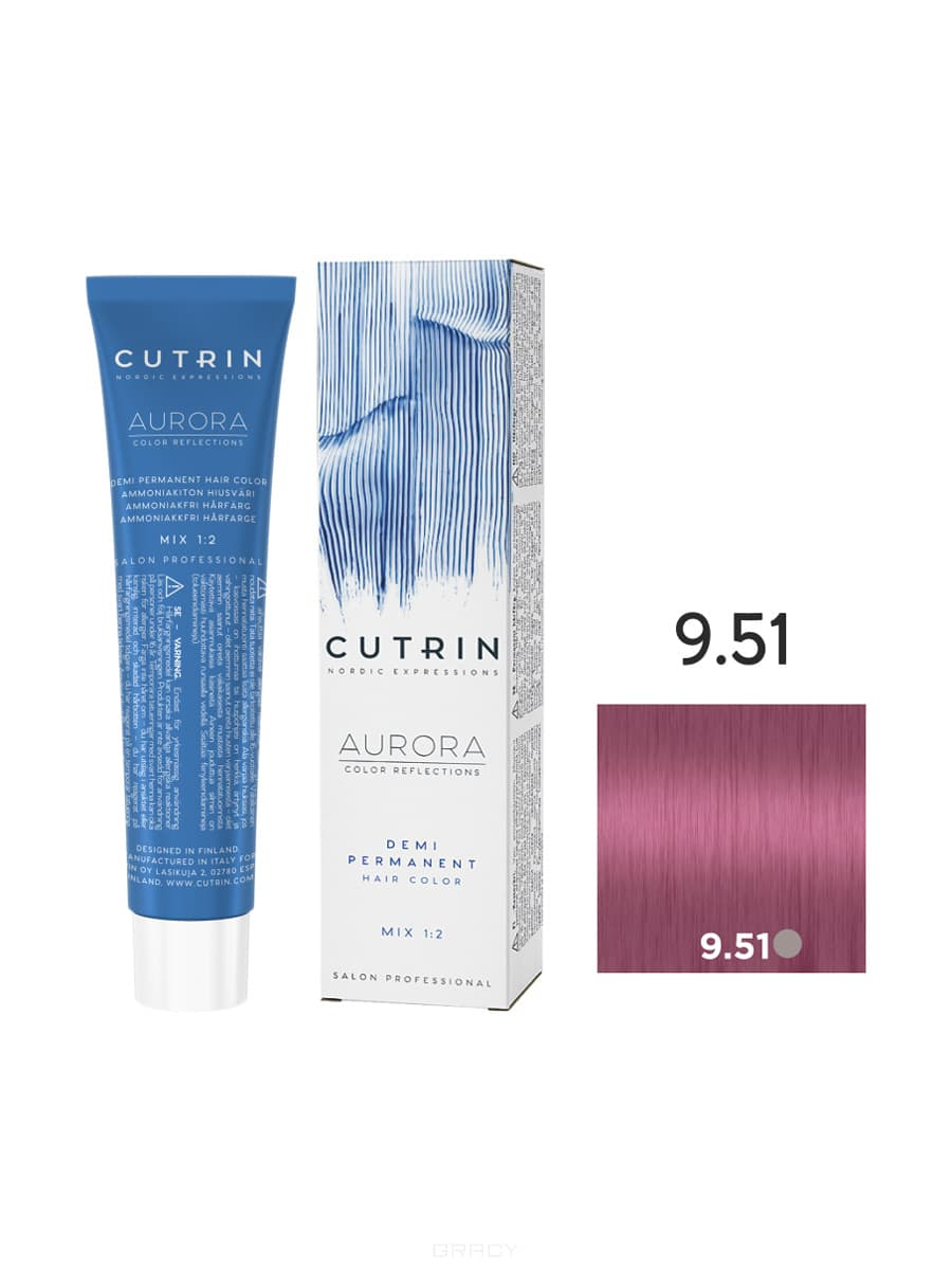 Cutrin, Безаммиачная краска Aurora Demi (Новый дизайн Reflection Demi), 60 мл (55 оттенков) 9.51 Ледяная роза цены онлайн
