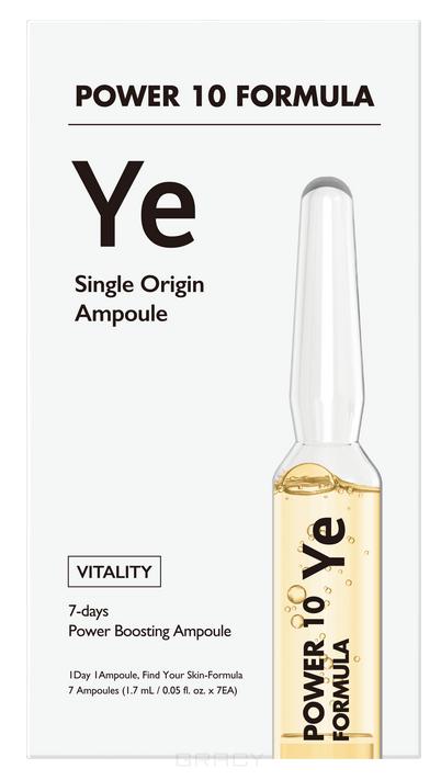 Купить It's Skin, Набор питательных сывороток для лица Power10 Formula YE Single Origin Ampoule, 1, 7мл*7шт