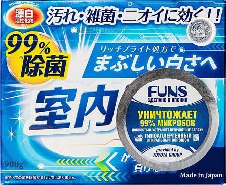 Funs, Порошок стиральный для чистоты вещей и сушки белья в помещении, 900 гр  - Купить