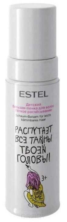 Little Me Детский бальзам-пенка для волос Лёгкое расчёсывание Эстель Balm Foam, 150 мл