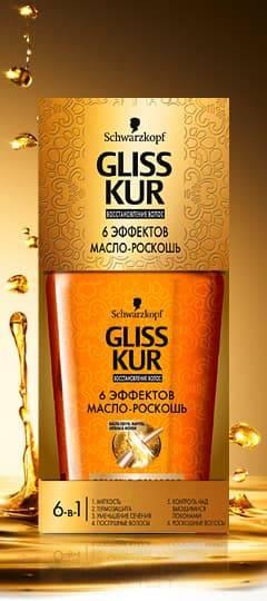 Gliss Kur, Масло-Роскошь 6 Эффектов дл всех типов волос, 75 млМаски, масло, спреи Глисс Кур<br><br>