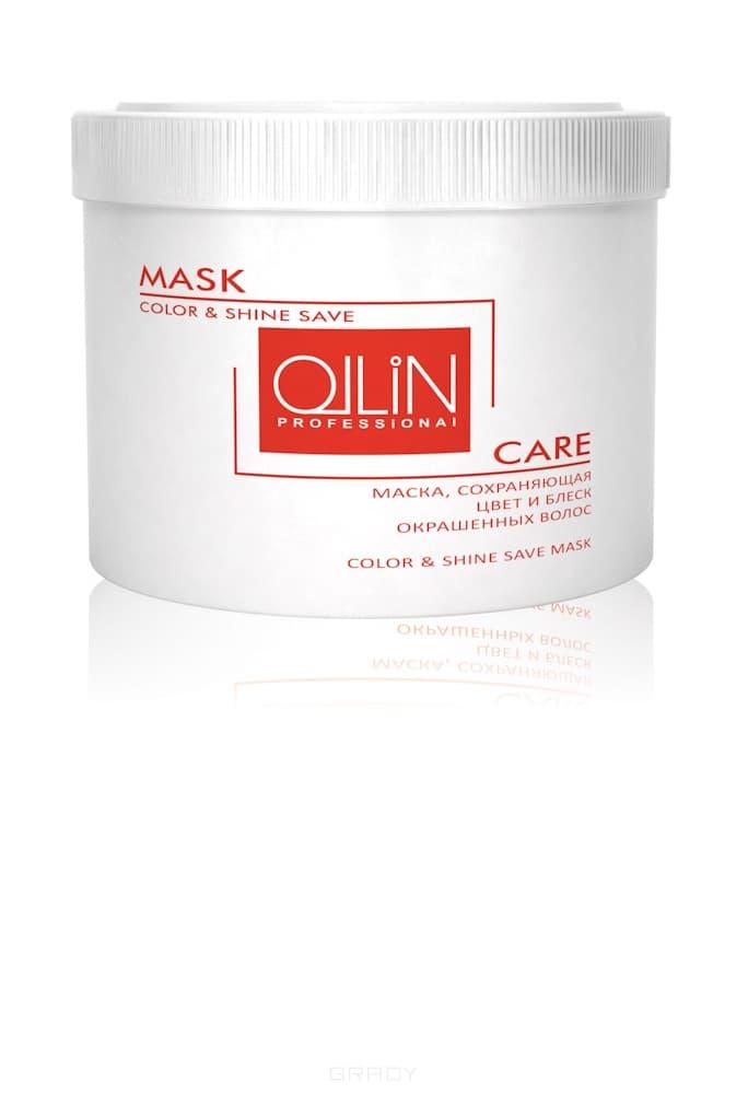 OLLIN Professional, Маска, сохраняющая цвет и блеск окрашенных волос Color&amp;Shine Save Mask, 500 млOLLIN Care - уход за волосами<br><br>