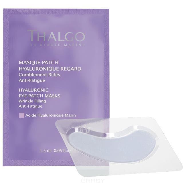 Thalgo, Маска-патч для кожи вокруг глаз гиалуроновая, 8 шт thalgo гиалуроновые маски патч для кожи вокруг глаз 8 2 патчи