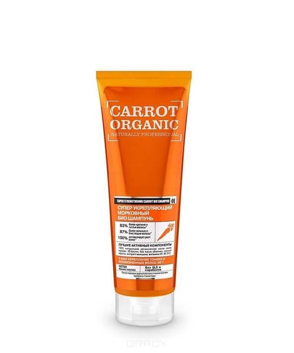 Био-шампунь для волос Супер укрепляющий морковный Organic Naturally Professional, 250 млОписание:&#13;<br> &#13;<br> Органическое масло семян моркови питает кожу головы и укрепляет волосяные луковицы. 3D-биотин делает волосы сильными и крепкими изнутри, препятствуя выпадению волос. Био-масло облепихи насыщает волосы витаминами и микроэлементами, восстанавливает их структуру. Конский кератин защищает волосы, придает упругость и блеск. Экстракт женьшеня тонизирует кожу головы, активизируя рост волос. &#13;<br> &#13;<br> Способ применения:&#13;<br> &#13;<br> Нанесите шампунь на влажные волосы массирующими движениями, взбейте в пену, смойте водой.&#13;<br> &#13;<br> Состав:&#13;<br> &#13;<br> Aqua with infusions of: Organic Daucus Carota Sativa Seed Oil (Carrot) (органическое масло семян моркови), Hippophae Rhamnoides Fruit Oil (Seabuckthorn) (био-масло облепихи), Panax Ginseng Root Extract (экстракт женьшеня), Sodium Coco-Sulfate, Cocoamidopropyl Betaine, Sodium Chloride, Hydrolyzed Keratin (конский кератин), Coco-Glucoside, Guar Hydroxypropyltrimonium Chloride, Biotin (3D-биотин), Folic Acid (витамин B9), Cyanocobalamin (витамин B12), Niacina...<br>