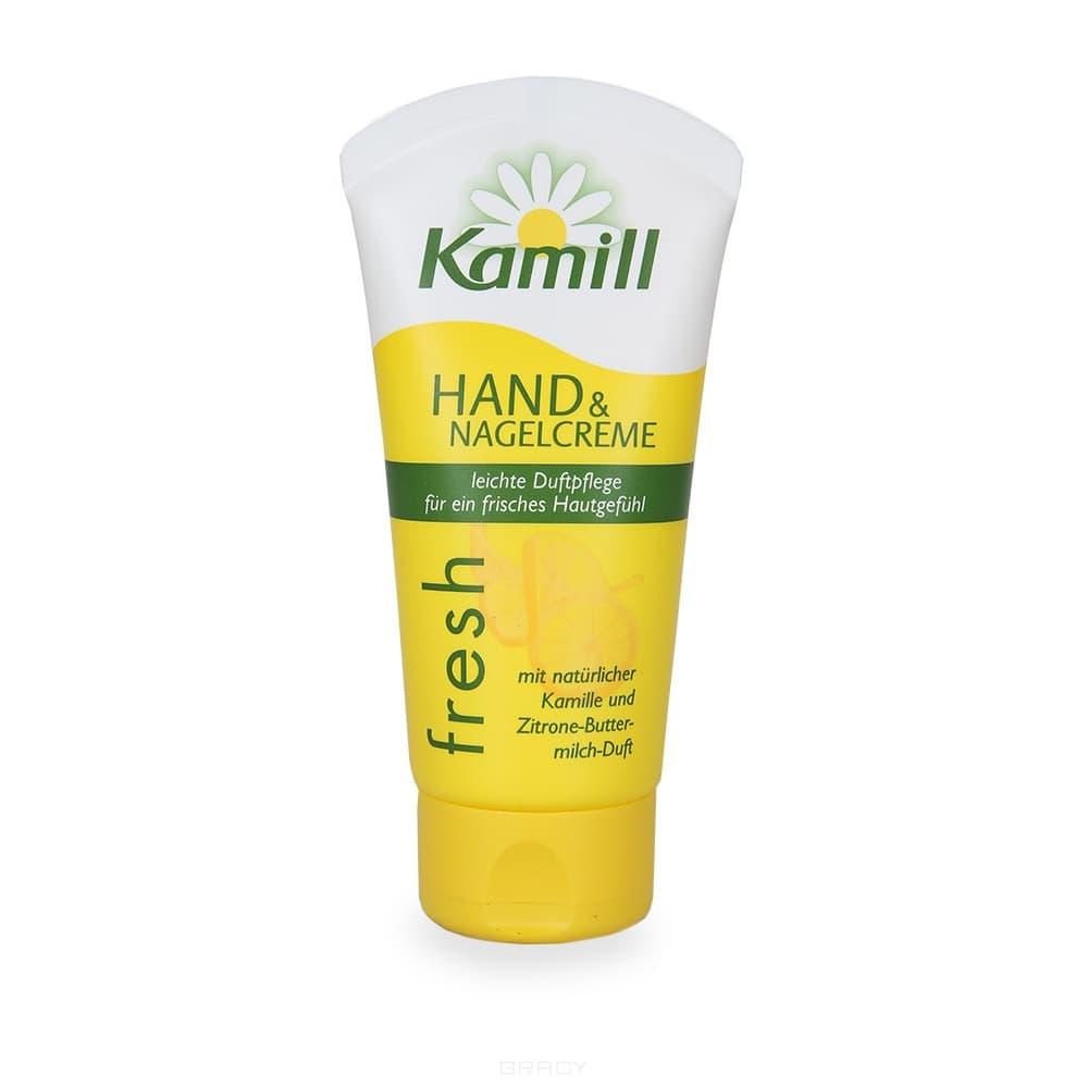 Kamill, Крем для рук и ногтей Fresh, 75 мл крем для рук и ногтей kamill sensitive 75 мл 24 часа 933171