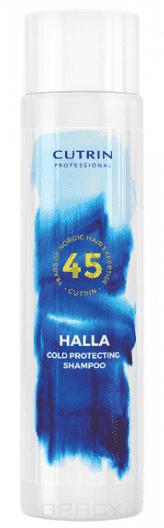 Шампунь Halla для ухода и защиты окрашенных волос в зимний период, 300 мл