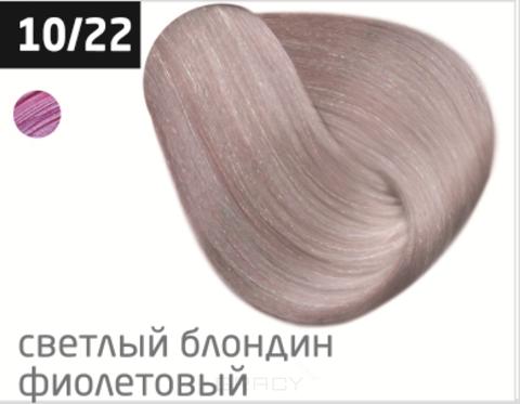 Купить OLLIN Professional, Перманентная крем-краска Ollin color 100 мл (96 оттенков) 10/22 светлый блондин фиолетовый