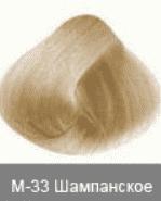 Nirvel, Тонирующий краситель Blond-U, 60 мл (7 оттенков) М-33 Шампанское (тонер) фото