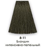 Купить Nirvel, Краска для волос ArtX профессиональная (палитра 129 цветов), 60 мл 8-11 Блондин интенсивно-пепельный