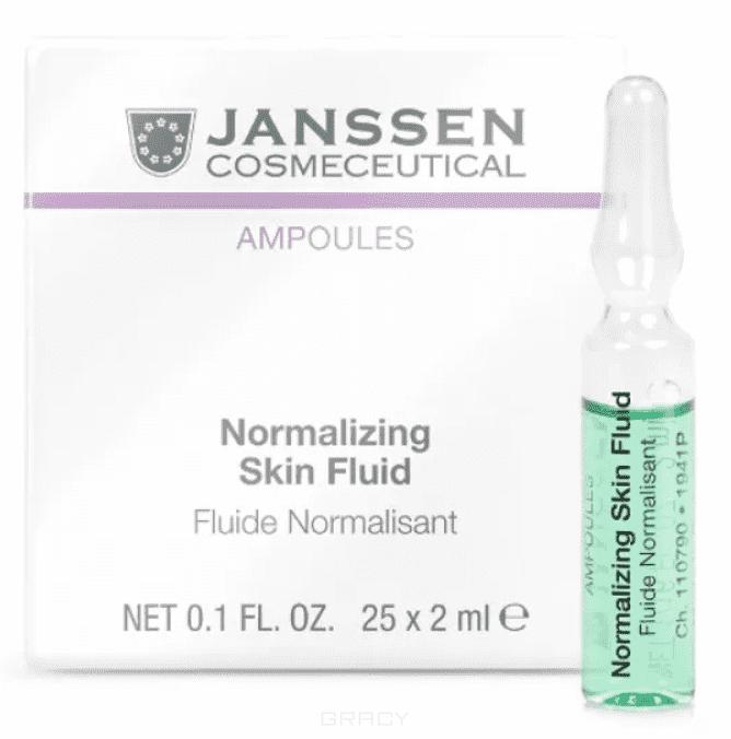 Купить Janssen, Нормализующий концентрат для ухода за жирной кожей Normalizing Fluid, 7х2 мл