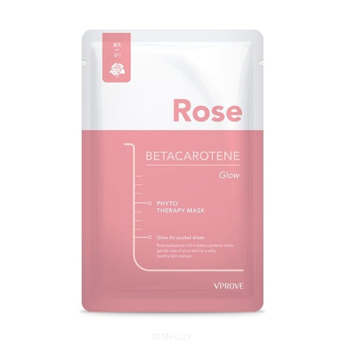 """Тканевая маска """"Фитотерапия"""" с розой, увлажняющая Phyto Therapy Mask Sheet Betacarotene Glow, 20 г цена"""