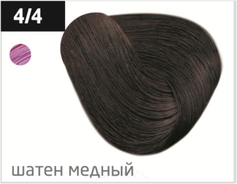 Купить OLLIN Professional, Перманентная стойкая крем-краска с комплексом Vibra Riche Ollin Performance (120 оттенков) 4/4 шатен медный
