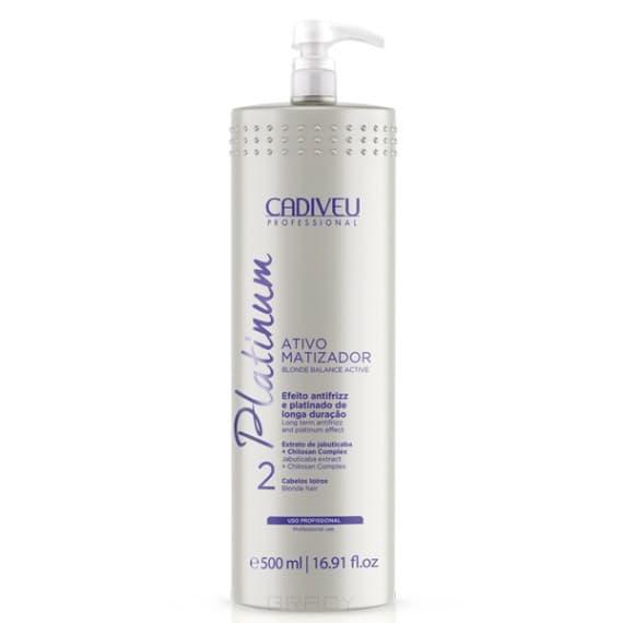 Cadiveu Professional, Platinum Тонирующее средство для волос Кадевью Blonde Balance Active, 500 мл platinum набор для цистеирования для блондинок кадевью 500 500 500 мл