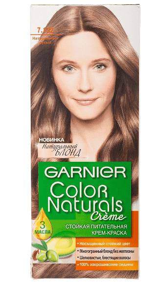 Garnier, Краска для волос Color Naturals (30 оттенков), 110 мл 7.132 Натуральный русый