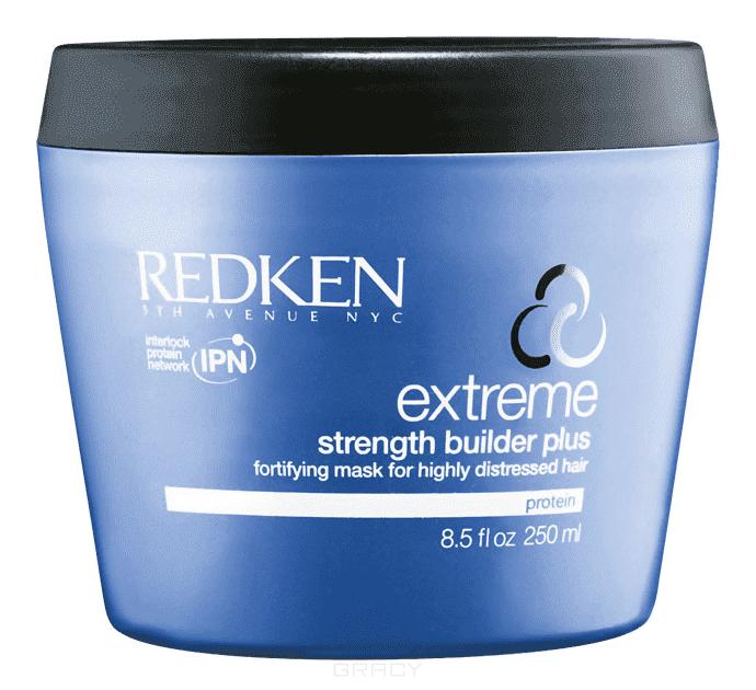 Маска для поврежденных волос Extreme Reconstructor Plus, 250 млУкрепляющая маска для сильно поврежденных волос с протеинами и липидами. В 5 раз больше протеина для восстановления и длины волос!&#13;<br>&#13;<br>&#13;<br>&#13;<br>Укрепляющая маска Экстрем Реконструктор Плюс создана для волос, подверженных постоянному окрашиванию и осветлению, в последствии чего ставших сухими и ломкими. Этот крем для волос, богатый укрепляющими и восстанавливающими компонентами, обладает шелковистой и роскошной текстурой. Волосы ухоженные, блестящие и послушные. Укрепление, восстановление и защита химически и механически поврежденных и ослабленных волос. Научный прорыв, уникальный 3-х компонентый восстанавливающий комплекс 3D Repair Complex надолго наполняет волосы силой. Ухаживающие компоненты обеспечивают длительный уход волосам, делая их здоровее и послушнее.&#13;<br>&#13;<br>&#13;<br>&#13;<br>Состав:&#13;<br>&#13;<br>- Протеины проникают глубоко в структуру волоса и укрепляют его изнутри.&#13;<br>    &#13;<br>  - Керамиды ухаживают за кутиколой и помогают восстановить поврежденные области.&#13;<br>    &#13;<br>  - Натуральные липиды, соответствующие сод...<br>