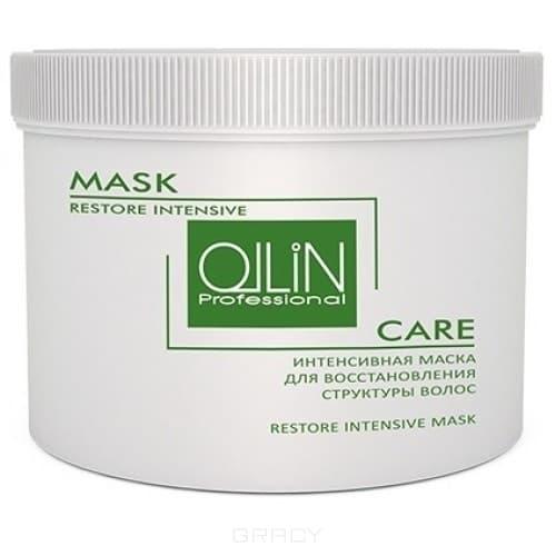 OLLIN Professional, Интенсивная маска для восстановления структуры волос Restore Intensive Mask, 500 мл маска для волос ollin интенсивная маска реконструктор intensive mask reconstructor ollin