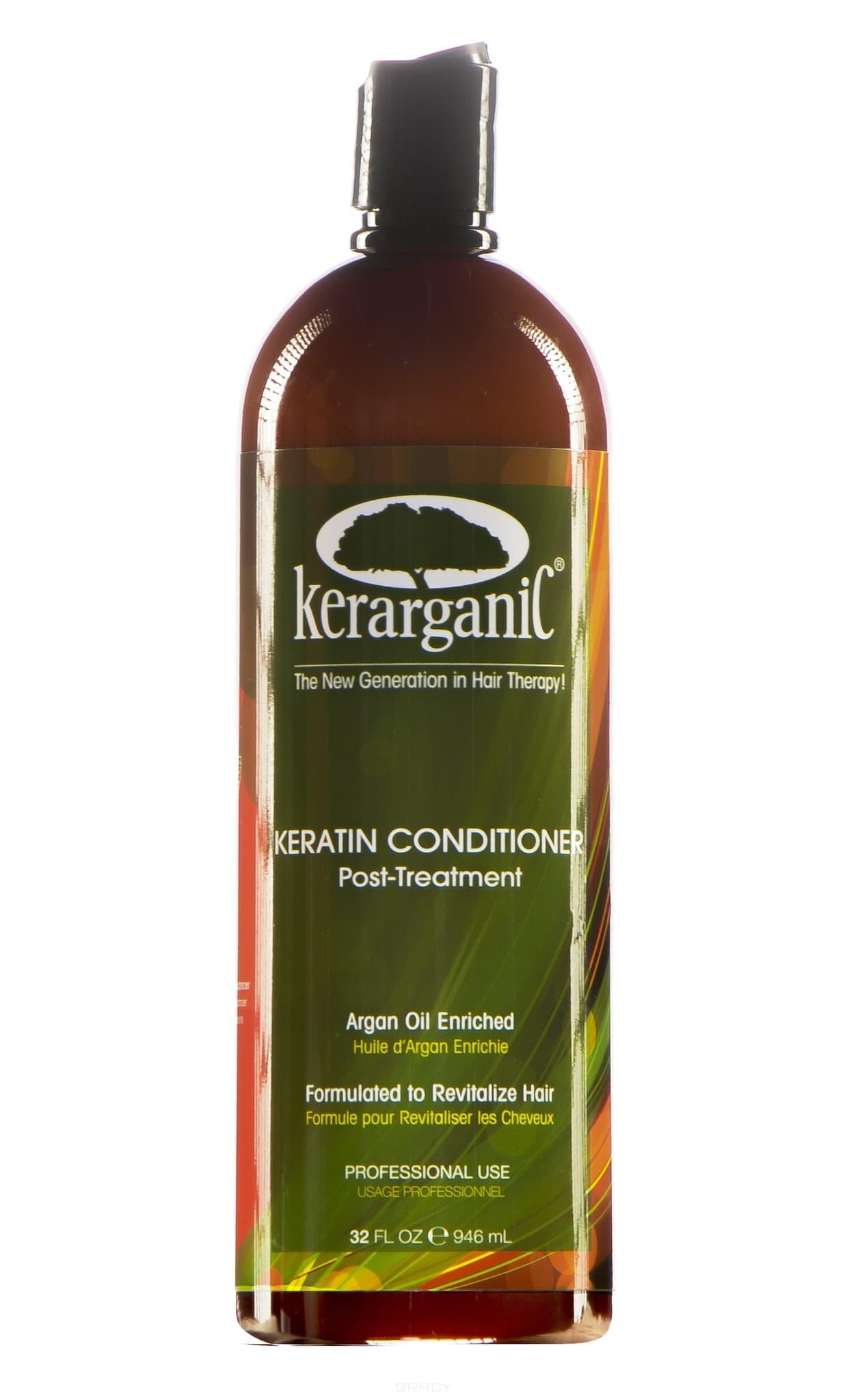 Kerarganic, Очищающий шампунь перед процедурой Pre-Treatment Shampoo , 946 млКератиновое выпрямление<br><br>