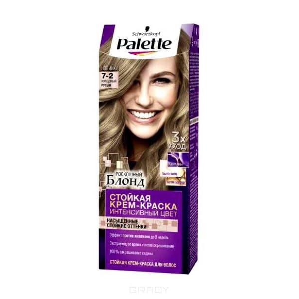 Schwarzkopf Professional, Краска для волос Palette Icc, 50 мл (40 оттенков) 7-2 Холодный русый краска для волос гарньер колор шайн 7 0 русый отзывы