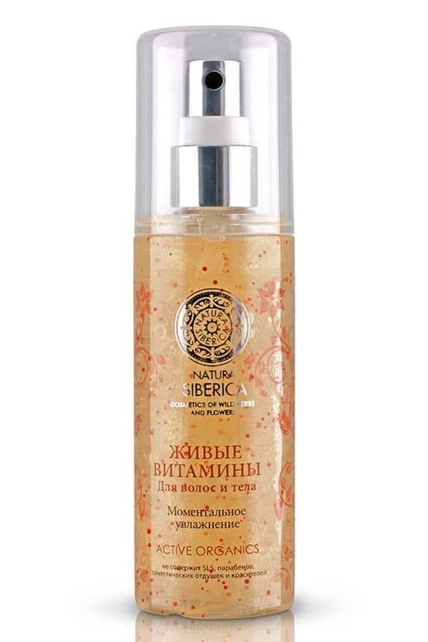 Спрей для волос и тела Живые витамины Моментальное увлажнение, 125 млЖивые Витамины - уникальное средство на основе экстрактов северных ягод, растений и витаминов, заключенных в микрогранулы для достижения мгновенного результата.&#13;<br> &#13;<br> Живые витамины мгновенно питают ваши волосы и кожу и наполняют их живительной влагой, защищая от пагубного воздействия окружающей среды.&#13;<br> &#13;<br> Экстракты ягод северной морошки и дикой ежевики, богатых витамином С, восстанавливают структуру клеток кожи, повышая ее эластичность.&#13;<br> &#13;<br> Софора японская, природный источник рутина, активизирует процесс обновления клеток кожи.&#13;<br> &#13;<br> Даурская роза, содержащая витамины В, Е и кератин, восстанавливает структуру волос, делая их сильными и послушными, а экстракт черники сибирской возвращает им яркость и блеск.&#13;<br> &#13;<br> Распылить «Живые витамины» на влажные или сухие волосы и на тело.&#13;<br> &#13;<br> 0% силиконов &#13;<br> 0% BHT-BHA&#13;<br> 0% минеральных масел &#13;<br> 0% PEG&#13;<br> 0% парабенов &#13;<br>0% EDTA<br>