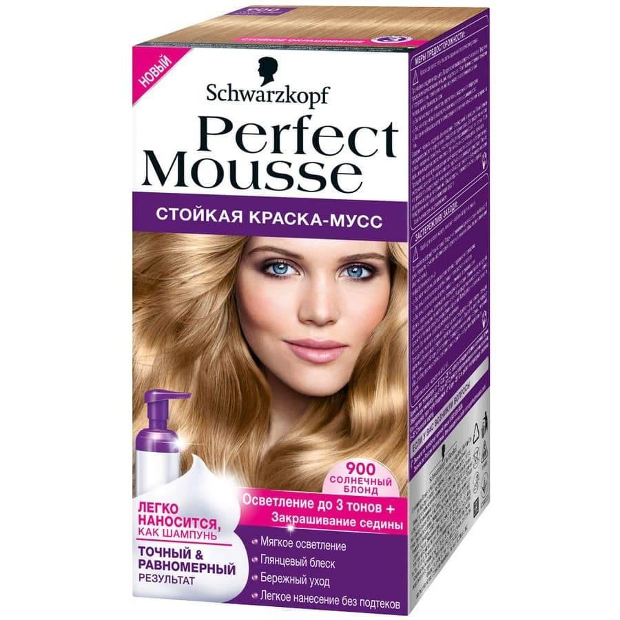 Schwarzkopf Professional, Краска для волос Perfect Mousse, 35 мл (22 оттенка) 900 Солнечный блондGreenism - эко-серия для ухода<br><br>