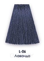Nirvel, Краска для волос ArtX профессиональная (палитра 129 цветов), 60 мл L-06 Лаванда купить краску для волос леди хенна