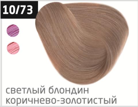 Купить OLLIN Professional, Безаммиачный стойкий краситель для волос с маслом виноградной косточки Silk Touch (42 оттенка) 10/73 светлый блондин коричнево-золотистый