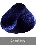 Nirvel, Краска для волос ArtX (95 оттенков), 60 мл M-6 Сине-фиолетовый (антиоранжевый-антижелтый)Окрашивание<br>Краска для волос Нирвель   неповторимый оттенок для Ваших волос<br> <br>Бренд Нирвель известен во всем мире целым комплексом средств, созданных для применения в профессиональных салонах красоты и проведения эффективных процедур по уходу за волосами. Краска ...<br>