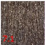 Купить Kaaral, Перманентный краситель для волос Maraes Color Nourishing, 60 мл (58 тонов) 7.1 пепельный блондин