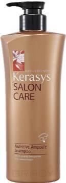 Купить Kerasys, Шампунь для волос Питание Salon Care, 600 мл