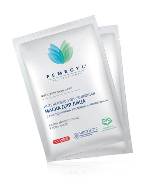 Femegyl, Интенсивно-увлажняющая маска для лица с Гиалуроновой кислотой и Коллагеном, 40 шт/уп unifon освежающая увлажняющая осветляющая шелковая маска для мужчин и женщин 21 шт