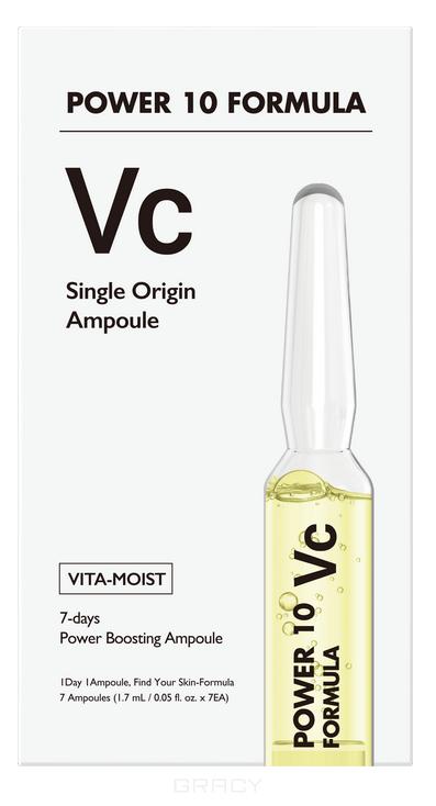 Купить It's Skin, Набор тонизирующих сывороток для лица Power10 Formula VC Single Origin Ampoule, 1, 7мл*7шт