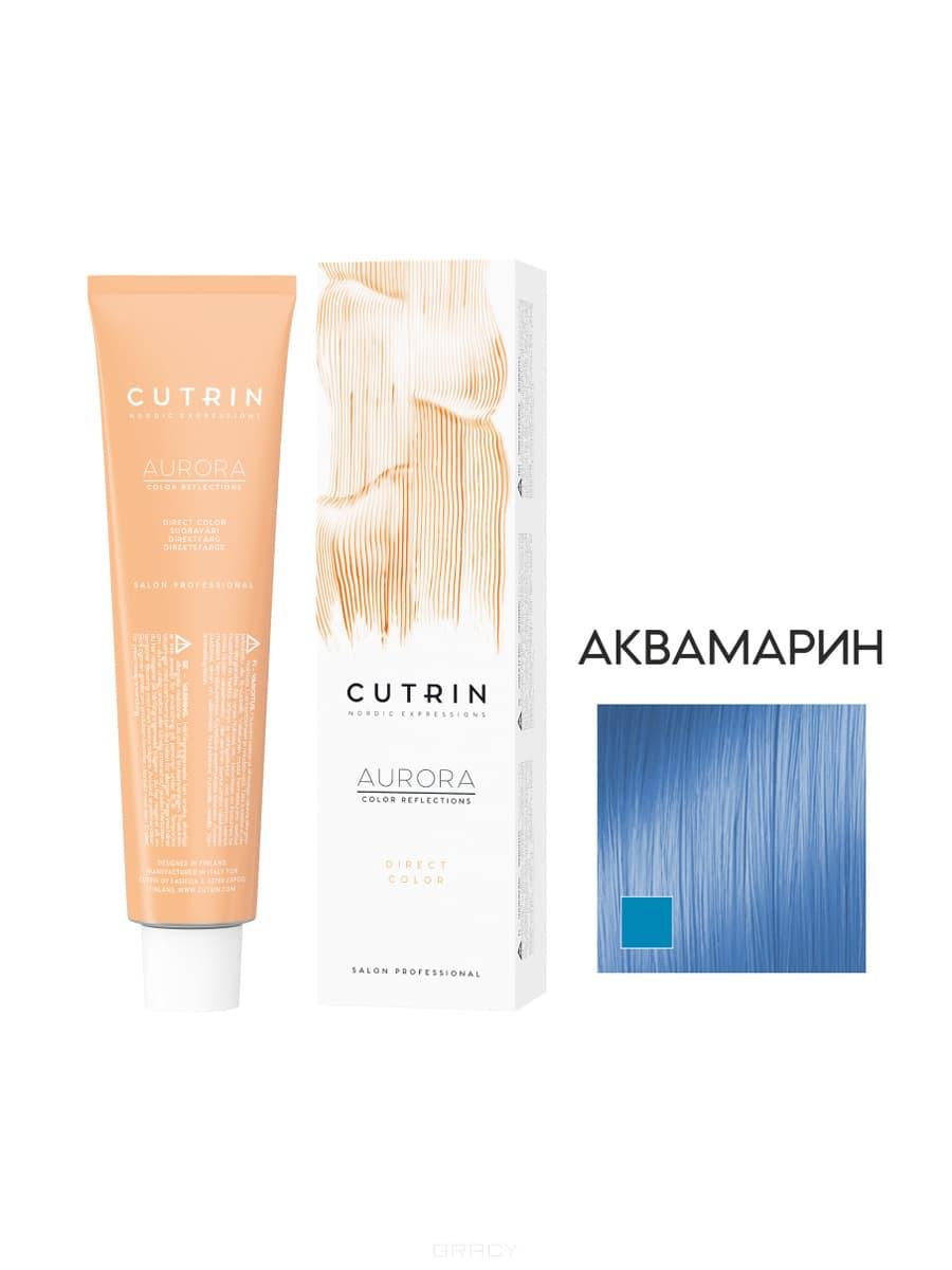Купить Cutrin, Тонирующий краситель с прямыми пигментами Aurora Direct Color, 100 мл (10 оттенков) Аквамарин (бирюзовый)