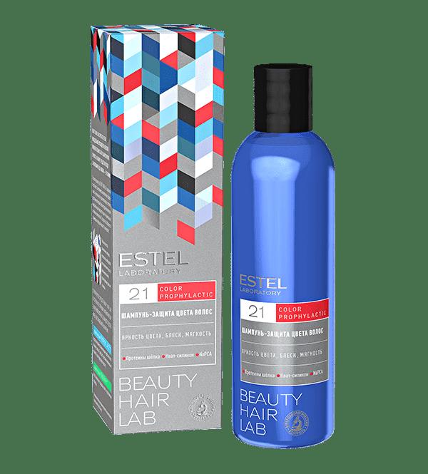 Estel, Beauty Hair Lab Шампунь-защита цвета волос Эстель, 250 мл