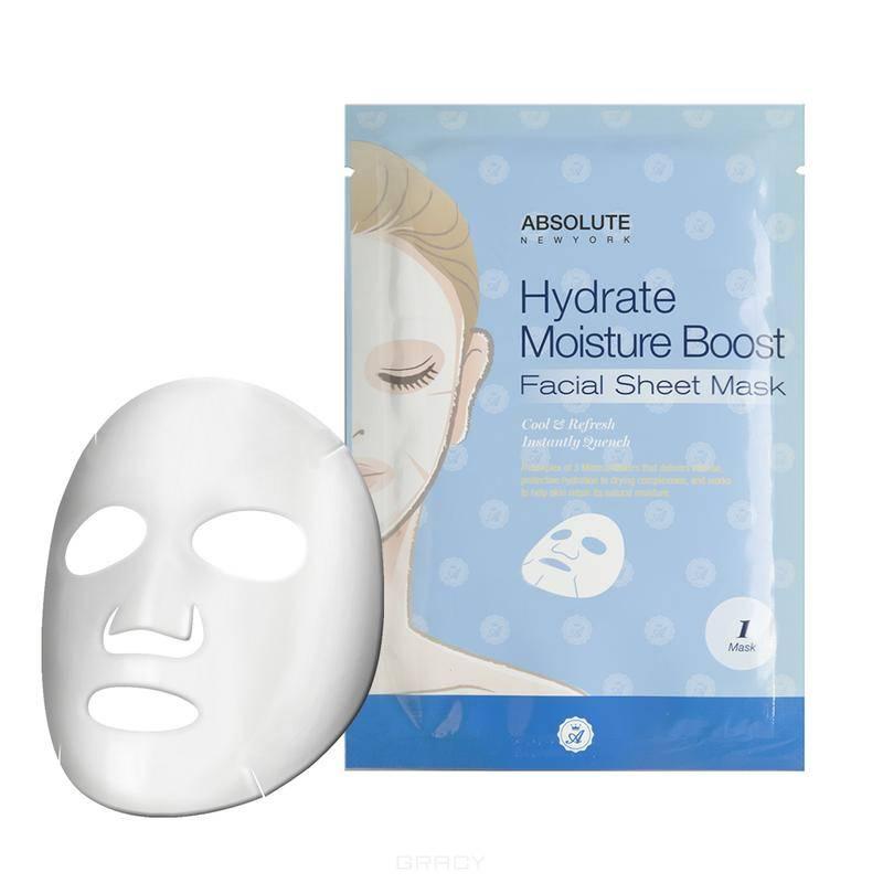 Купить Absolute New York, Тканевая маска для лица Увлажняющая Facial Mask Hydrate Moisture Boost