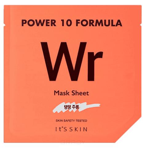 Тканевая маска Пауэр 10 Формула, лифтинг Power  Formula Mask Sheet WR, 25 мл