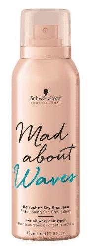 Schwarzkopf Professional, Сухой шампунь для волнистых волос Mad About Waves Refresher Dry Shampoo, 150 мл schwarzkopf сухой шампунь для тонких нормальных и жестких волос mad about waves 150 мл