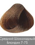 Nirvel, Краска для волос ArtX (95 оттенков), 60 мл 7-75 Шоколадный средний блондинОкрашивание<br>Краска для волос Нирвель   неповторимый оттенок для Ваших волос<br> <br>Бренд Нирвель известен во всем мире целым комплексом средств, созданных для применения в профессиональных салонах красоты и проведения эффективных процедур по уходу за волосами. Краска ...<br>