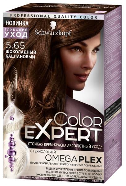 Schwarzkopf Professional, Краска для волос Color Expert (22 оттенков) 5.65 Шоколадный каштановый schwarzkopf professional краска для волос color expert 22 оттенков 3 0 черно каштановый 1 шт