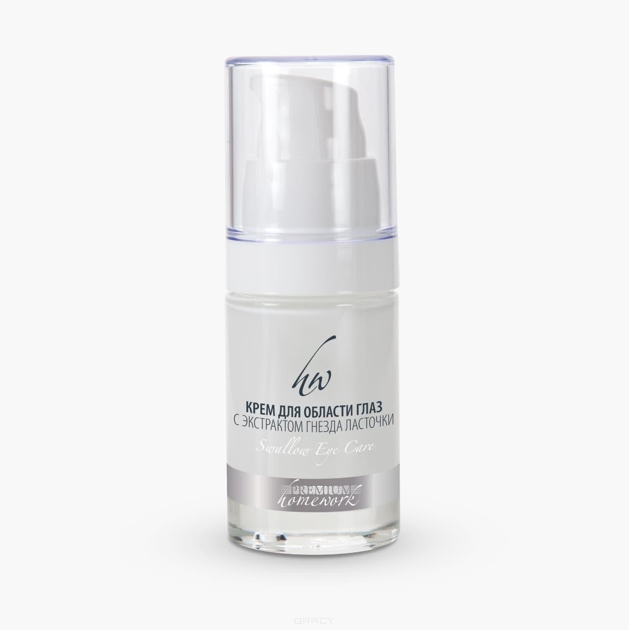 Premium, Крем для области глаз с экстрактом гнезда ласточки Swallow, 15 мл крем premium липо крем swallow night 50 мл