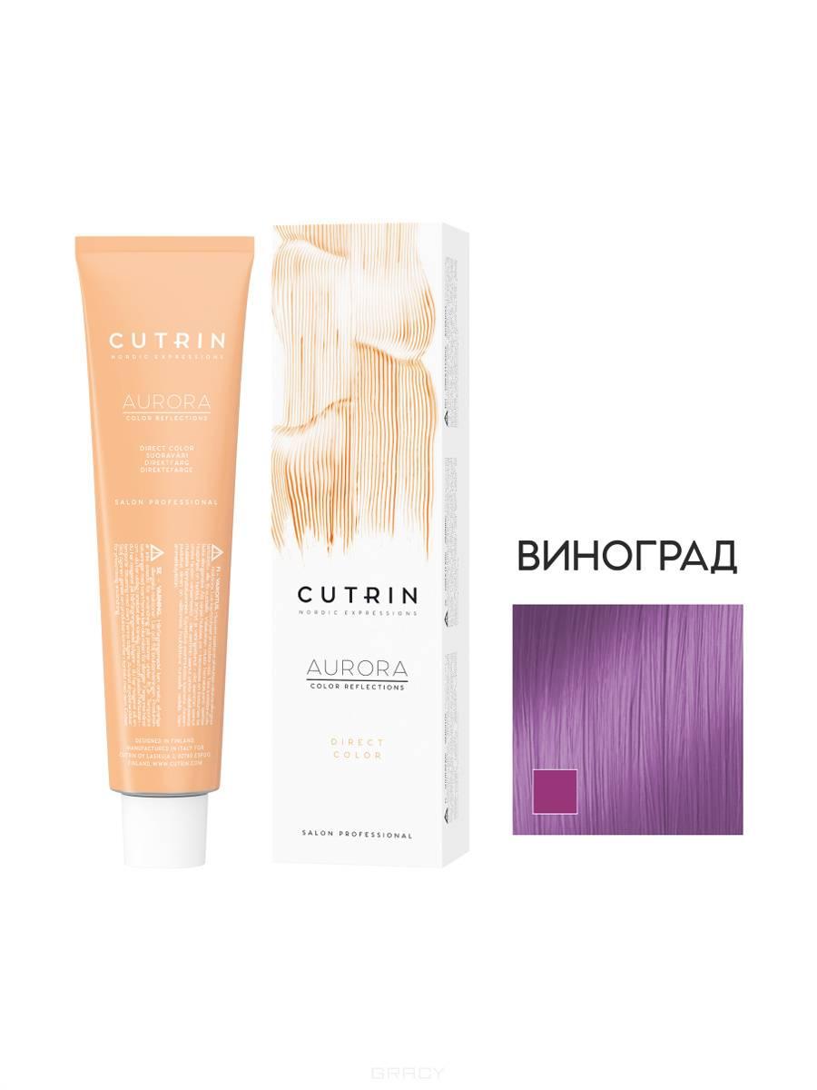 Купить Cutrin, Тонирующий краситель с прямыми пигментами Aurora Direct Color, 100 мл (10 оттенков) Виноград (фиолетовый)