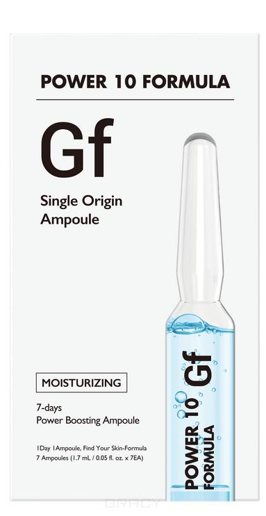 Купить It's Skin, Набор увлажняющих сывороток для лица Power 10 Formula GF Single Origin Ampoule, 1, 7мл*7шт