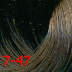 Estel, De Luxe Стойкая крем-краска для волос серии Эстель Silver, 60 мл (60 оттенков) 7/47 Русый медно-коричневый