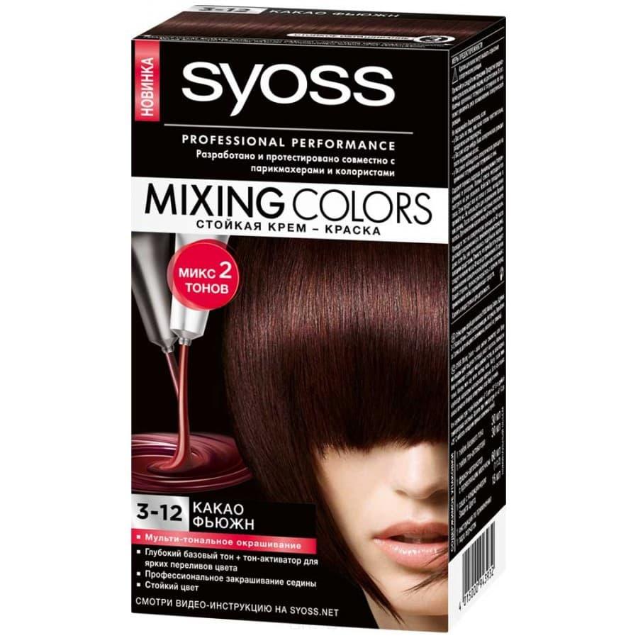 Syoss, Краска дл волос Mixing Colors, 30/30 мл (13 оттенков) 3-12 Какао ФьжнОкрашивание волос Syoss<br><br>